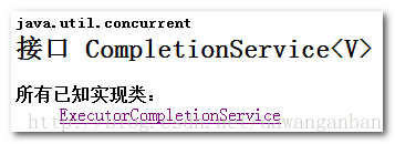 CompletionService